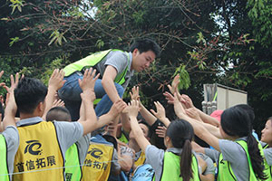 2014年重庆、成都利耀公司拓展活动
