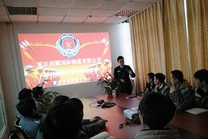 2018年重庆利耀消防知识培训
